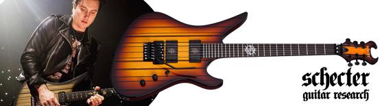 gitar schecter